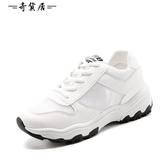 運動鞋鏤空透氣網面鞋百搭女鞋