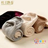 桂子飄香月子襪春秋季孕婦襪子薄款鬆口襪秋冬彈性襪棉襪產婦襪子