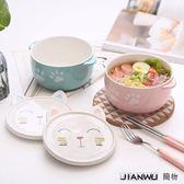 好康618 可愛日式大號湯碗創意卡通陶瓷