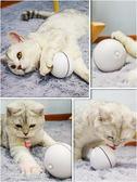 自動逗貓球變向可充電鐳射逗貓球電動滾動球貓咪玩具〖夢露時尚女裝〗