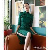 改良式旗袍 老上海旗袍女秋加厚冬季改良版復古中袖少女洋裝中長款 傾城小鋪