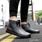 雨鞋-雨鞋男款時尚短筒雨靴低幫水靴防滑耐磨膠鞋防水套鞋廚房工作水鞋 夏沫之戀