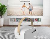 投影儀??萬播S5微型投影儀 家用小型wifi投影機高清1080P無線手機電腦投屏安卓4K igo摩可美家