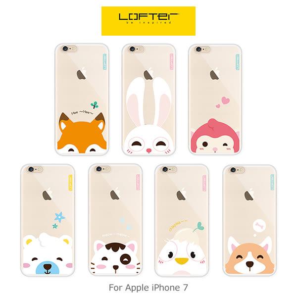【愛瘋潮】LOFTer iPhone 7 (4.7吋) 萌寵保護套 全包軟殼 TPU 可愛動物 軟套 手機殼