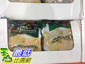 [COSCO代購] 需低溫配送無法超取 PASTAQ PRIMA RAVIOLI 綜合起司菠菜餡餃1.59公斤 _C229644