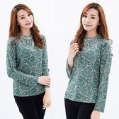 親膚舒適100%蠶絲衛生衣-6689(綠)