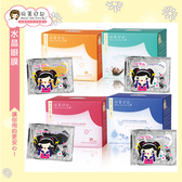 玩美日記 水晶眼膜系列 30對入(盒裝)【BG Shop】4款可選
