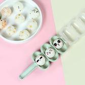 搖搖飯糰模具 搖飯糰器 寶寶 副食品 飯糰  手搖米飯球 模型 DIY 飯糰器  野餐【N279】♚MY COLOR♚