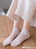 襪子女ins潮蕾絲花邊短襪淺口網紗中筒襪夏季薄款棉底透明水晶襪 檸檬衣舍