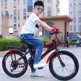 兒童自行車山地18寸變速單車7-8-9-10-12-14歲學生男女孩DF