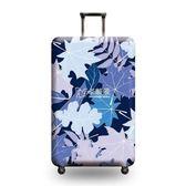 行李保護套 跨境專供 彈力箱套 行李箱保護套 旅行箱保護套加厚防塵套 卡菲婭