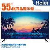 送海爾DC電風扇 海爾 Haier 55吋 UHD LED 液晶電視 顯示器+視訊卡 55K6500 LE55K6500U HDR 4K 60HZ