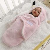 嬰兒包被 0-3個月新生兒包被嬰兒珊瑚絨抱被寶寶秋冬帶帽加厚襁褓睡袋用品