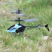 遙控飛機耐摔直升機充電動男孩搖兒童玩具感應航模型無人機飛行器igo 【PINK Q】