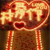 蠟燭送大圖紙浪漫心形愛心玫瑰套餐生日驚喜創意求愛求婚錶白道具布置xw 【快速出貨】