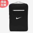 【現貨】NIKE Stash 鞋袋 手提包 健身 可收納 黑【運動世界】DB0192-010