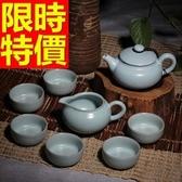 茶具組合 全套含茶海茶壺茶杯-汝窯品茗功夫茶送禮58i34[時尚巴黎]