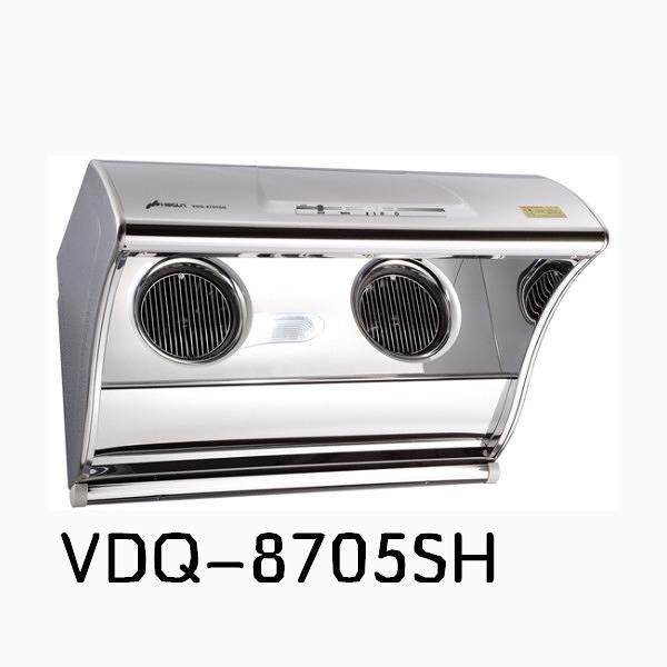 【歐雅系統家具】豪山 HOSUN  VDQ-8705SH 斜背熱電流自動除油排油煙機