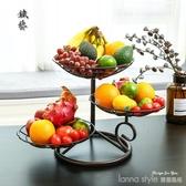 北歐現代客廳創意鐵藝果盤三層水果盤多層干果盤收納籃糖果盤擺台 雙十二全場鉅惠 YTL