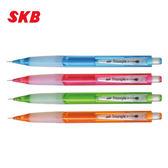 SKB IP-173 自動鉛筆(0.5mm) 12支 / 打