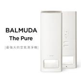 BALMUDA 百慕達 THE PURE(A01D清淨機二代) 完美主義(公司貨原廠保固)