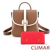 CUMAR MINI輕旅兩用後背包(棕)+拼接撞釘拉鍊長夾(紅)