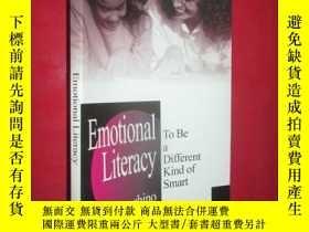 二手書博民逛書店Emotional罕見Literacy: To Be a Different ( 16開)【詳見圖】Y5460