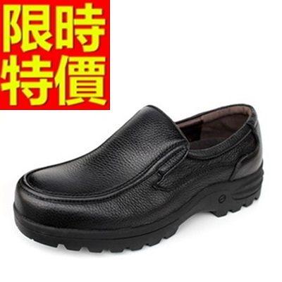 氣墊鞋-有型抗震商務皮革男休閒鞋55f7【時尚巴黎】