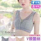 台灣製 哺乳內衣 領口蕾絲前釦式內衣 三色 愛戀小媽咪