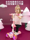 兒童聖誕 滑板車兒童2 6 8 歲以上三合一可坐可騎滑1 寶寶踏板單腳滑滑溜溜車 出貨