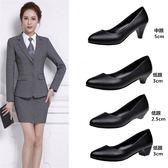 舒適軟皮工作鞋女黑色淺口低跟皮鞋中跟職業矮跟工裝女鞋防滑瓢鞋『潮流世家』