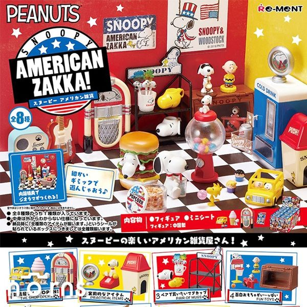 【ReMent Snoopy美式場景組】Norns 日本盒玩 史努比 公仔擺飾 美國雜貨ZAKKA 胡士托 糊塗塔客