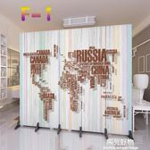 屏風雙面隔斷牆客廳簡約現代辦公美容院臥室酒店歐式摺疊移動摺屏 NMS陽光好物