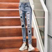 韓版刺繡補丁破洞牛仔褲女士學院風休閒寬鬆哈倫褲哈龍褲長褲子潮