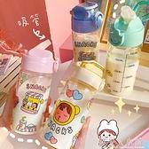 ins韓國創意少女心水杯網紅玻璃吸管杯學生可愛清新女生便攜杯子