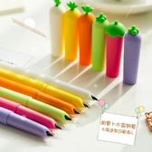 創意胡蘿蔔鋼筆可愛個性軟矽膠筆桿可替換墨囊中小學生女獎品禮物 凱斯盾