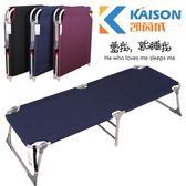 (交換禮物)折疊床單人家用成人簡易隱形帆布經濟型午休行軍辦公室午睡