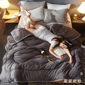 被子冬被加厚保暖棉被芯空調被秋冬季雙人被褥單人被太空被   LN5065【東京衣社】