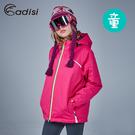 ADISI 童Primaloft可拆帽防水透氣保暖雪衣AJ1621049 (140~160) / 城市綠洲專賣(滑雪、防風、柔軟、RECCO)