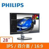 全新 PHILIPS 288P6LJEB 28吋4K LED寬螢幕顯示器