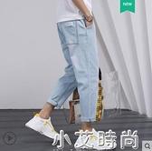 南極人褲子男士牛仔褲春秋款2021年新款潮流直筒寬松9九分褲休閒D 小艾新品