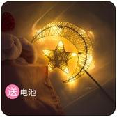 仙女少女心雜物店女生房間布置小夜燈星星燈ins裝飾臺燈創意