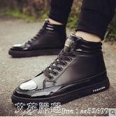 高筒男鞋潮流馬丁靴子男士英倫百搭中筒潮靴高邦短靴冬季 艾莎嚴選
