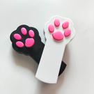 逗貓玩具 可愛療癒貓掌雷射筆 均一價99...