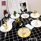 陶瓷盤北歐風戒指托珠寶首飾架項鏈耳環釘擺件桌面收納盒  蓓娜衣都