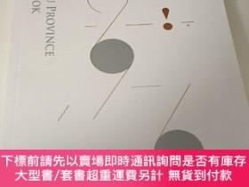 二手書博民逛書店江蘇省2016年年鑒罕見英文版 JIANGSU PROVINCE YEARBOOK 2016Y319580 江