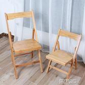 餐椅 便攜折疊椅 家用 餐椅辦公室懶人靠椅 成人簡易竹椅子休閒折疊凳  榮耀3c