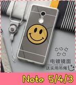 【萌萌噠】三星 Galaxy Note 5 / 4 / 3 韓國GD同款笑臉保護殼 電鍍鏡面軟殼 全包防摔 手機殼 手機套