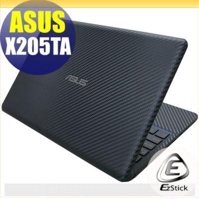 【EZstick】ASUS X205 2片式 專用 Carbon黑色立體紋機身貼 (含上蓋、鍵盤週圍) DIY包膜