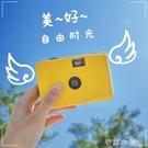 兒童網紅傻瓜照相機玩具防水可拍照可打印迷你女學生隨身小型便攜快速出貨